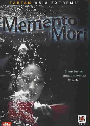 MEMENTO MORI BY KIM,MIN-SUN (DVD)